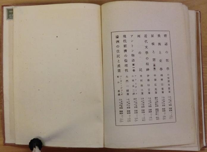 Spencer_Gillen-1943-Final_pages2