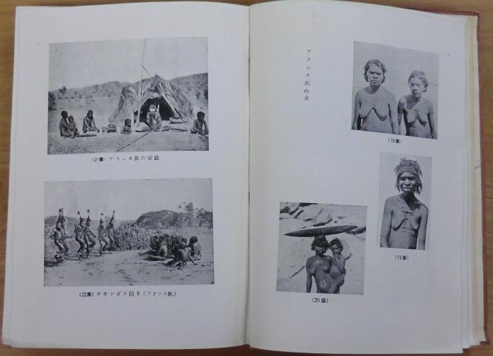 Spencer_Gillen-1943-images1
