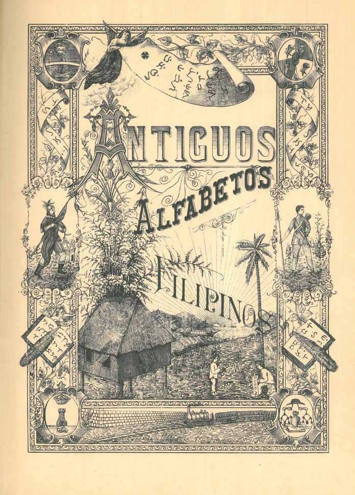 Marcilla y Martin frontispiece for Estudio de los antiguos alfabetos filipinos (1895)